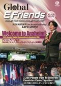 Enagic E-friends July 2015