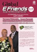 Enagic E-friends September 2015