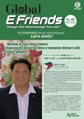 Enagic E-friends December 2015