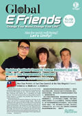 Enagic E-friends October 2016