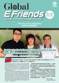 Enagic E-friends October 2016