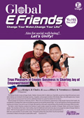 Enagic E-friends December 2016