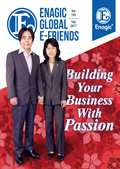 Enagic E-friends February 2017