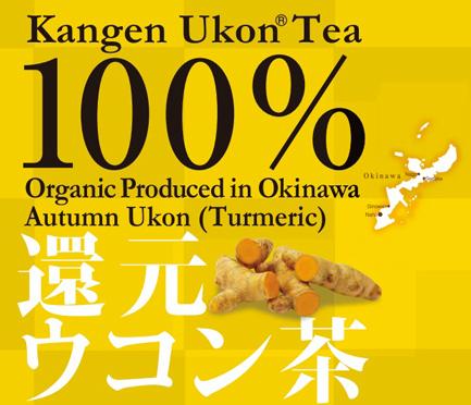 Ukon Tea