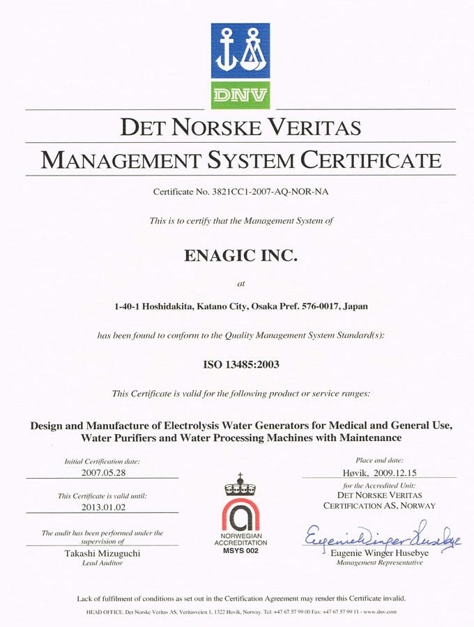 ISO 13485 Sertifikat