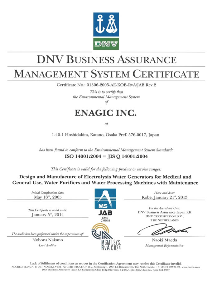 Enagic Usa Inc Kangen Water 174 Is A Trademark Of Enagic Usa