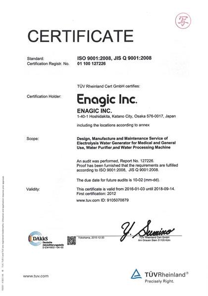 Third party safety certification, Alkaline Water, Enagic Thailand