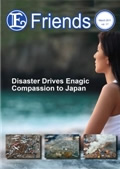 Enagic E-friends March 2011 edition