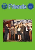 Enagic E-friends April/May 2011 edition