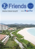 Enagic E-friends April 2010 edition