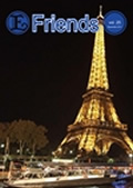 Enagic E-friends December 2011 edition