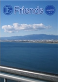 Enagic E-friends June 2010 edition