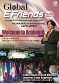 Enagic E-friends July 2015 edition