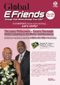 Enagic E-friends September 2015 edition
