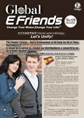Enagic E-friends October 2015 edition