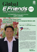 Enagic E-friends December 2015 edition