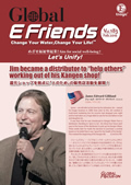 Enagic E-friends February 2016 edition