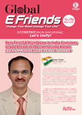 Enagic E-friends March 2016 edition