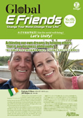 Enagic E-friends April 2016 edition