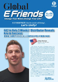 Enagic E-friends May 2016 edition
