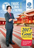 Enagic E-friends June 2017