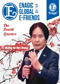 Enagic E-friends October 2017