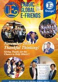 Enagic E-friends November 2018