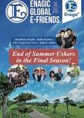 Enagic E-friends September 2019