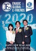 Enagic E-friends January 2020