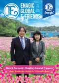 Enagic E-friends March 2020