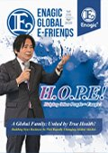 Enagic E-friends April 2020