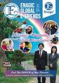 Enagic E-friends May 2020