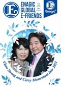 Enagic E-friends November 2020