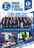 Enagic E-friends December 2020