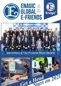 Enagic E-friends December 2020