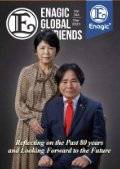 Enagic E-friends March 2021