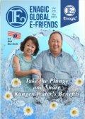 Enagic E-friends May 2021