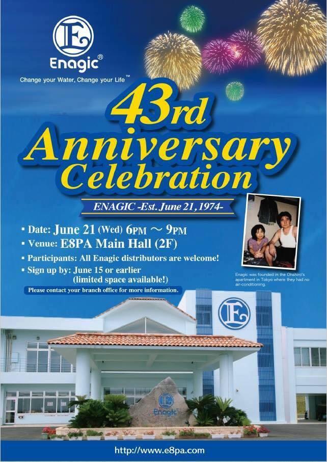 42 year anniversary