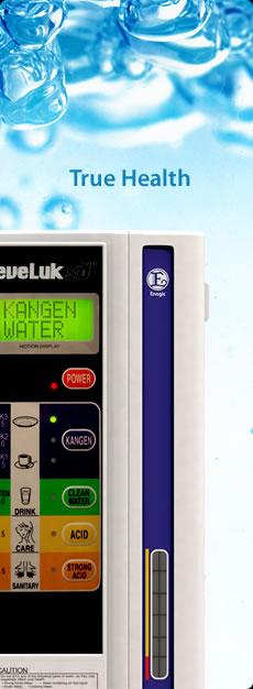 Have You Ridden Your Bike Lately?: Enagic Kangen Water ...