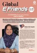 Enagic E-friends November 2015