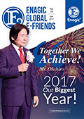 Enagic E-friends January 2017