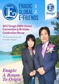Enagic E-friends April 2017