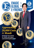 Enagic E-friends May 2017