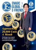 Enagic E-friends May 2017