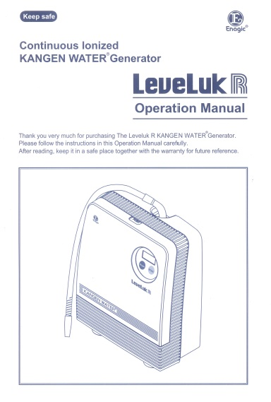Media  Books  Manuals  Operation Manual Leveluk R
