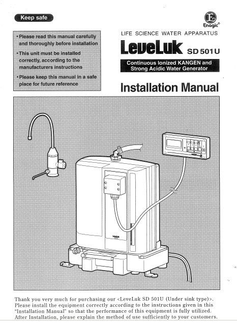Media    Books  U0026 Manuals    Installation Manual Sd501u