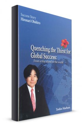 """BOOK - Toshio Maehara """"Quenching the Thirst for Global Success"""""""